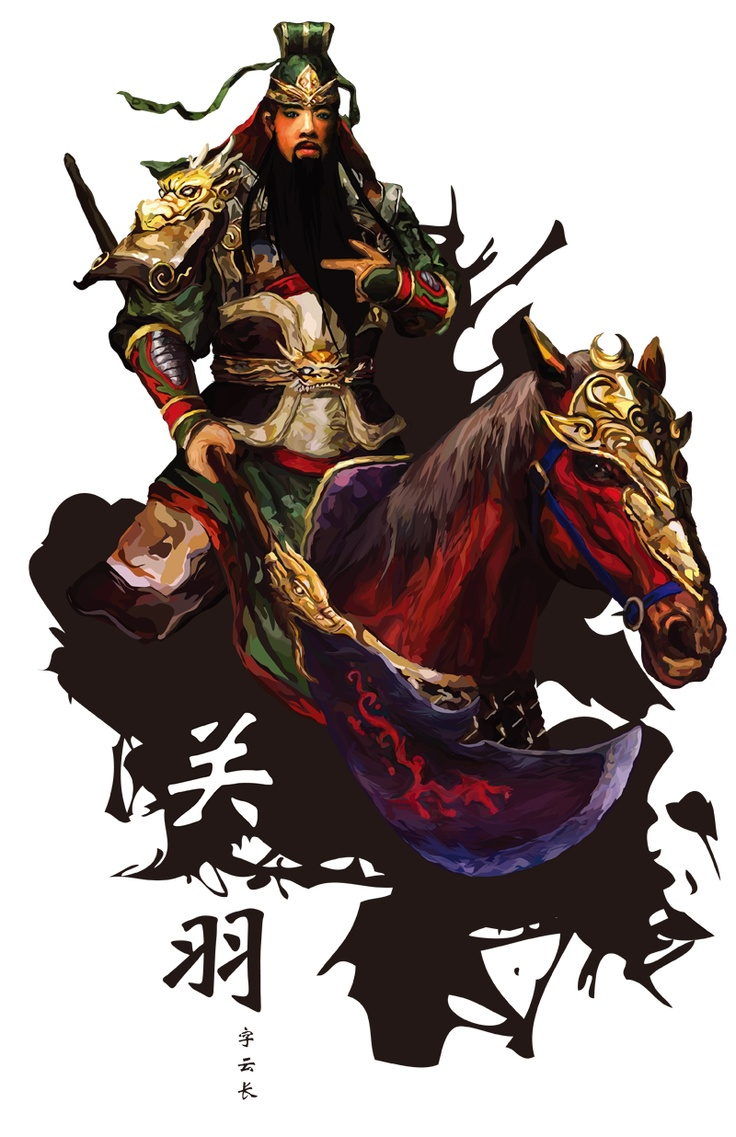38 Best Images About Guan Yu │the Saint Of War On