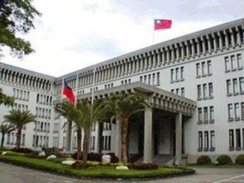 El Ministerio de Relaciones Exteriores (MOFA, siglas en inglés) anunció el 28 de marzo que el Programa de Jóvenes Embajadores del Gobierno de la República de China se enfocará este año en...