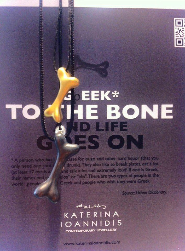 Greek to the Bone | Antonella Boutique #Accessories #Bones #GreektotheBone #KaterinaIoannidis #AntonellaBoutique