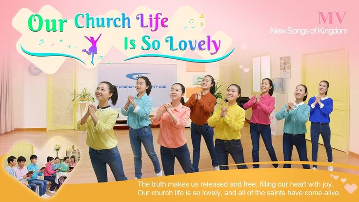 "God's Word Leads Man to Live a New Life | ""Our Church Life Is So Lovely""..."
