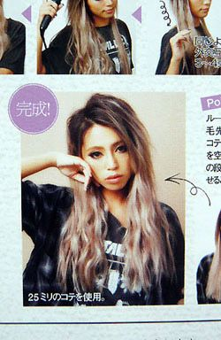 loose beach waves hairstyle (twist maki) perfect for Summer!! from Japanese magazine hair make nuts vol2 more pics on my blog^^ http://lazuli-in-paradise.com/2013/05/926 #gyaru #hair #inspiration #yuiminemura #nuts