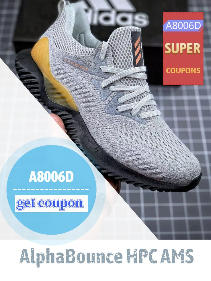 Secrets on How to Get Coupons Adidas AlphaBounce HPC AMS