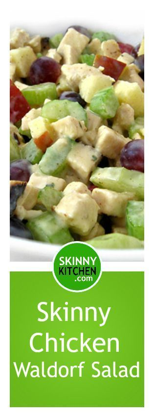 Skinny Waldorf Chicken Salad. Perfect for fall! Loaded with chicken and lots of fruit. Each main course serving has 258 calories, 5g fat & 5 SmartPoints. #glutenfree #salads http://www.skinnykitchen.com/recipes/skinny-waldorf-chicken-salad/