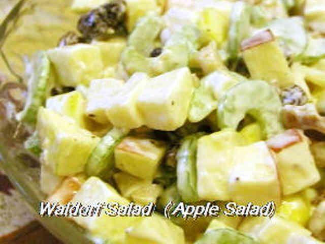 ウォルドーフサラダ(リンゴのサラダ)の画像