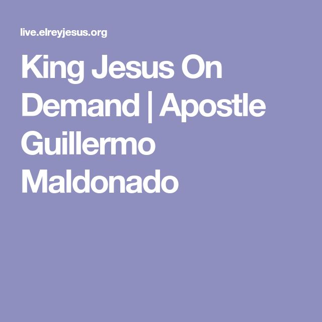 King Jesus On Demand | Apostle Guillermo Maldonado