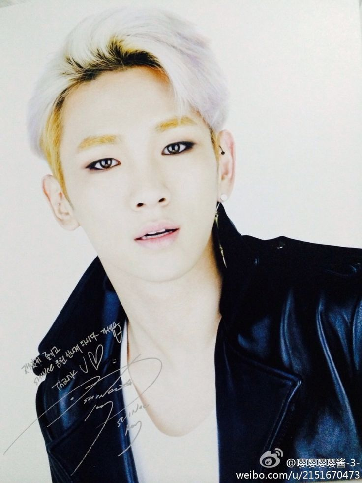Shinee key cute 2013