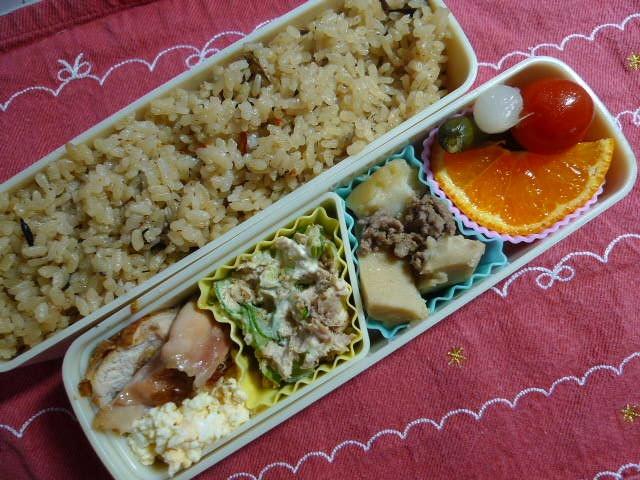 - Okinawa Juicy Rice  - Roast Chicken  - Boiled Eggs  - Tuna and Cucumber Salad  - Potato  - Orange, Pickles and Tomato