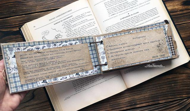 Моя мастерская: Чековая книжка желаний для Винтаж Дизайн