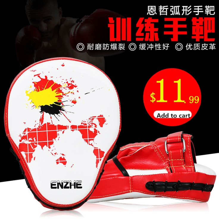 2016 new boxing hand target Super MMA Punch Pad Focus Sanda Training Gloves Karate Muay Thai Kicking pad weman/man