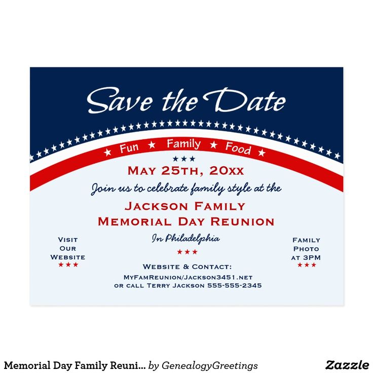 Memorial Day Family Reunion, Party, Save the Date