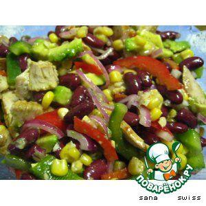 Мексиканский салат с индейкой