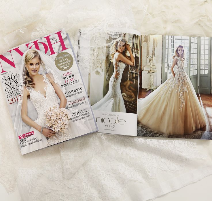 We are on Nifi, Περιοδικό ΝΥΦΗ, best bridal magazine in #Greece! Enjoy!  #NicolePressReview