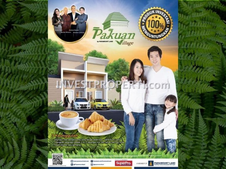 e-brochure Pakuan VIllage Paramount Land