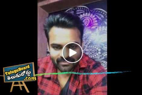Watch: Sai Dharam Tej Facebook Live Chat With Fans