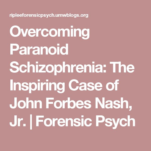 paranoid schizophrenia essay A short introduction to schizophrenia, including basic biological underpinnings,  probable causes, common symptoms, and current treatments.