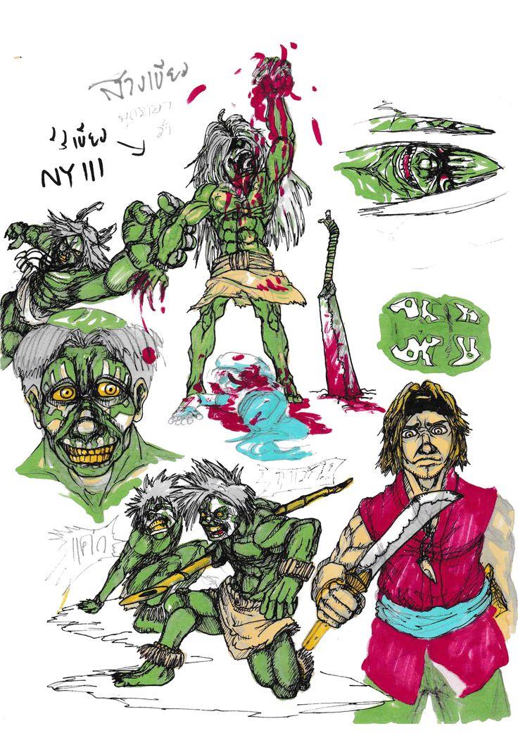 sketch สางเขียว