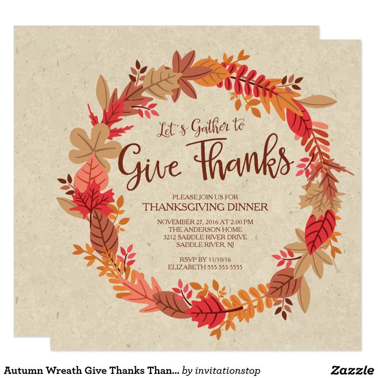 Thank You Quotes For Dinner Party: 1000+ Ideas About Thanksgiving Invitation On Pinterest