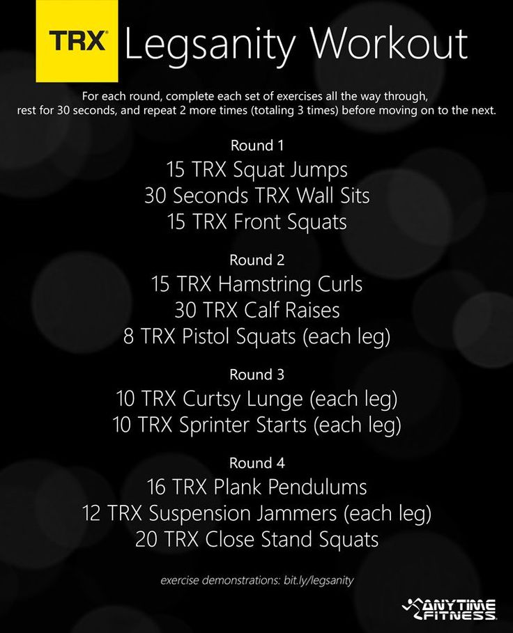 TRX Legsanity Workout - perfect way to get prepped for spring!