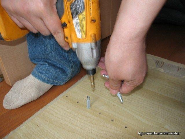 わずか5畳の部屋にワードローブを組み立てよう!IKEAのPAXの組み立てポイント! | | カイテキ!やっちゃえDIY!!