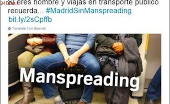 Madri lança campanha para homens 'fecharem as pernas' no transporte público