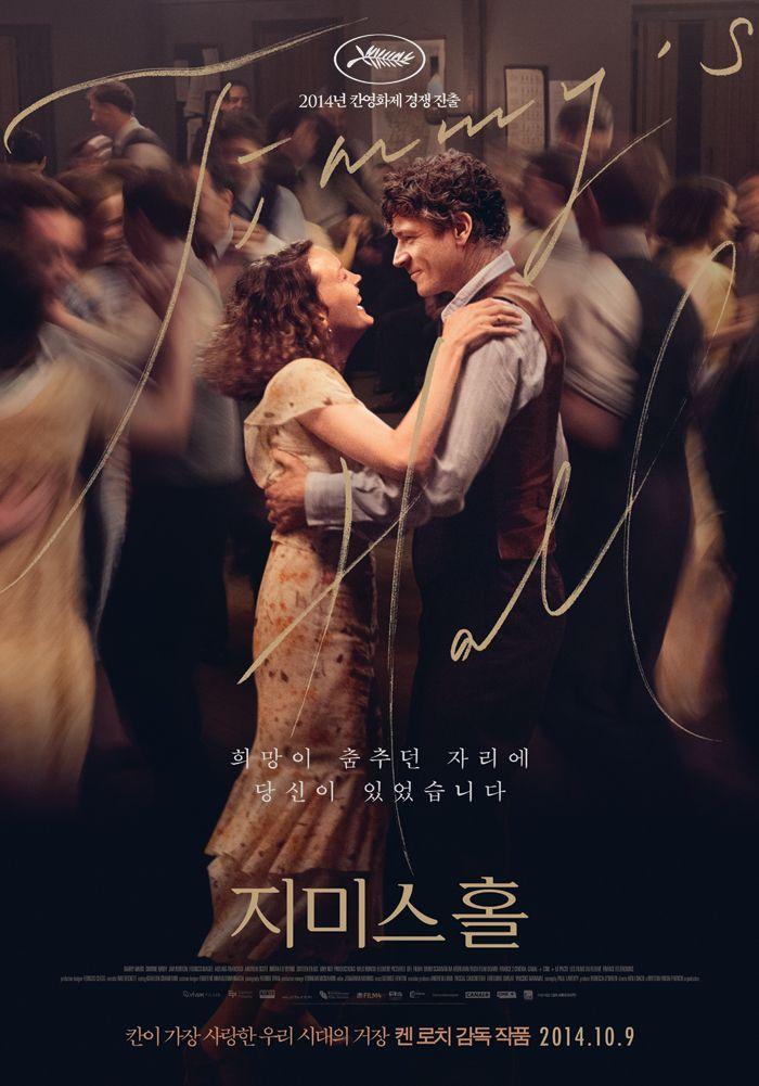 "Korean Poster for ""JIMMY'S HALL"" 지미스 홀"