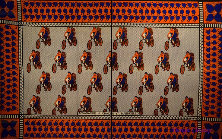 African Textiles Today (2)