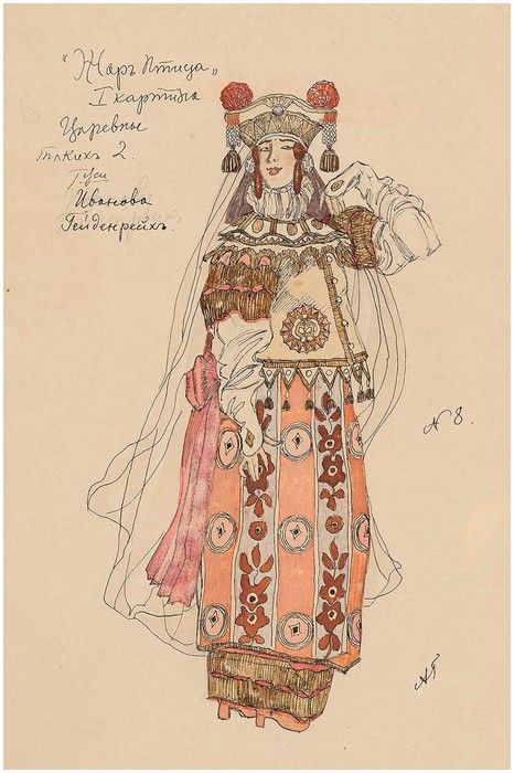 """russian-style:  Alexander Golovin - Costume designs for """"The Firebird"""", 1910 """"The Firebird"""" is a ballet by Igor Stravinsky, part of famous Sergei Diaghilev's Ballets Russes seasons."""