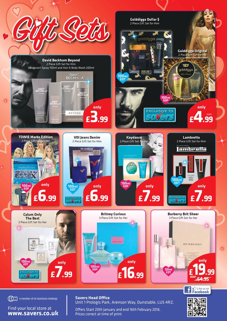 Saversoffers 20th January - 9th February 2016 – Looking to know what's in and what's hot in theSaver UKfor this week?
