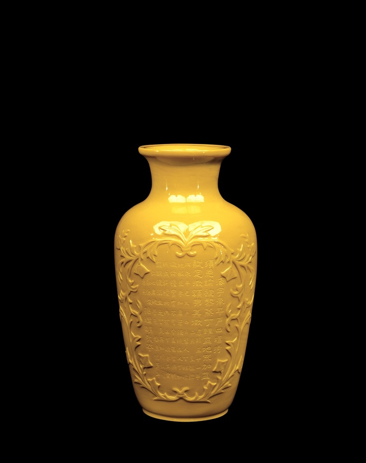 Asian Glass: Yellow Vase, probably about 1777-1795 | Corning Museum of Glass