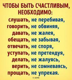 AdMe.ru - Хроника