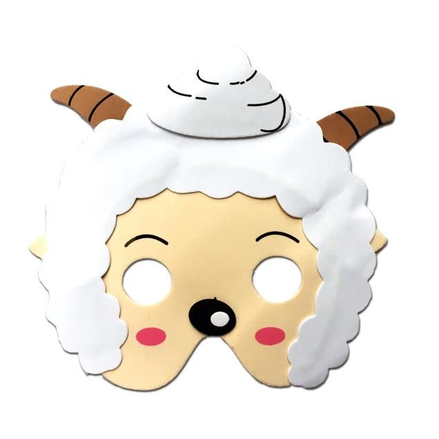 Goat Childrens Fo... now available!!  http://www.simplypartysupplies.co.za/products/goat-2-childrens-foam-animal-mask?utm_campaign=social_autopilot&utm_source=pin&utm_medium=pin #fancydress #fb