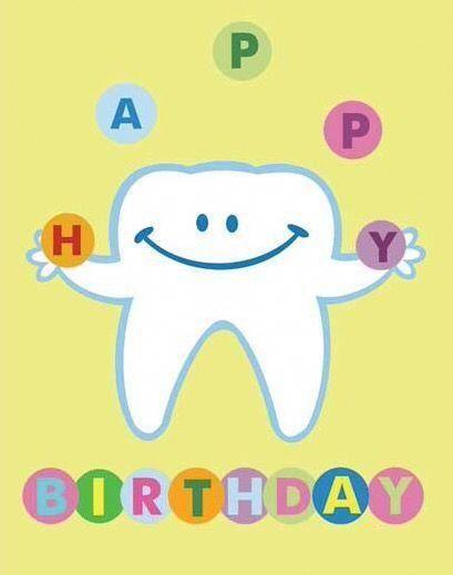 Открытка с днем рождения стоматологу, открытку