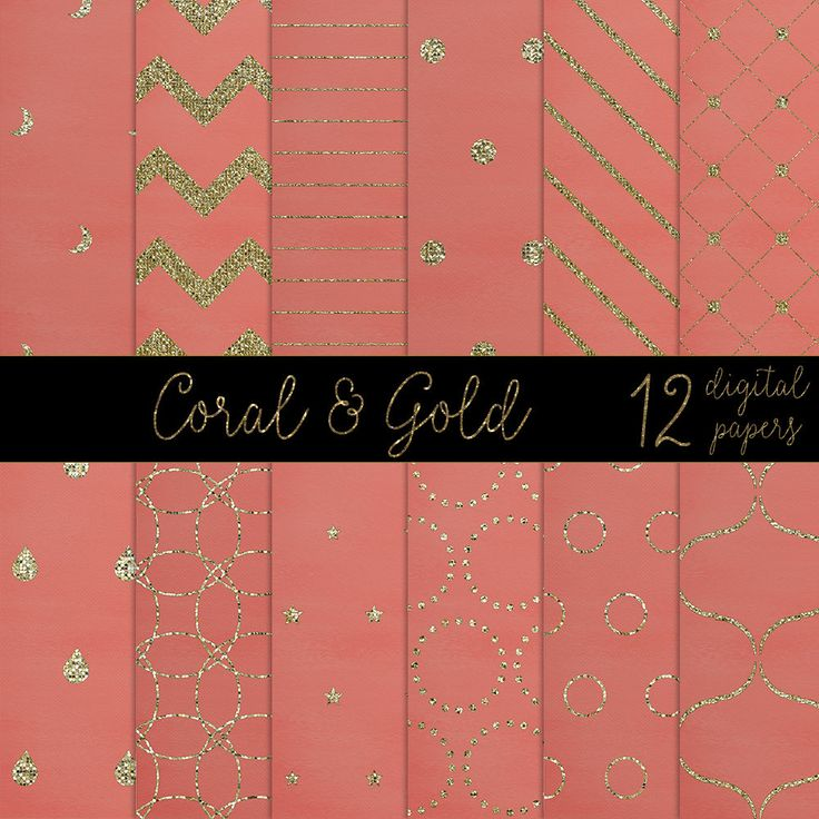 Gold and coral papers, gold & pink digital papers, gold pink pattern papers, gold glitter backgrounds, pink pattern papers DIGITAL DOWNLOAD by theskippingcricket on Etsy