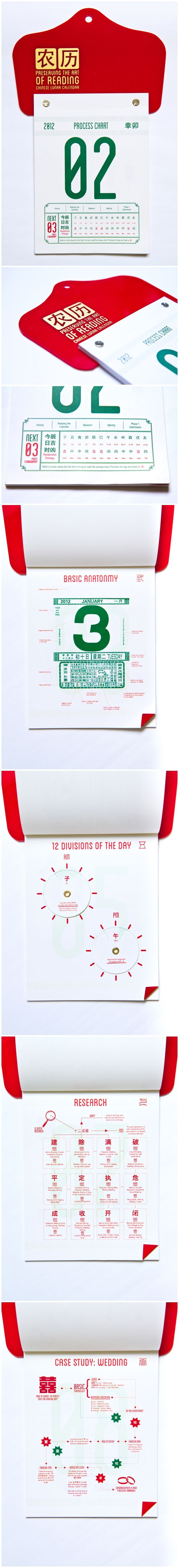The Art of Reading Chinese Lunar Calendar Process via http://www.behance.net/gallery/The-Art-of-Reading-Chinese-Lunar-Calendar-Process/5249047