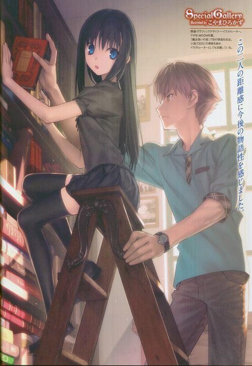 怠惰な思考 Kara no Kyoukai Mirai Fukuin