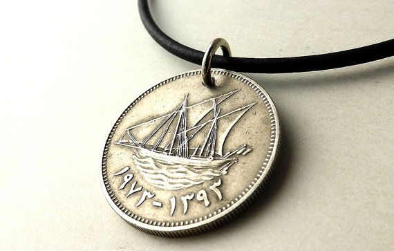 Coin necklace Kuwait Nautical necklace Ships Boats by CoinStories