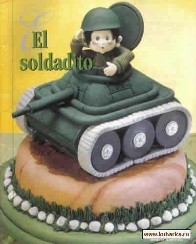 Soldadito - cake topper