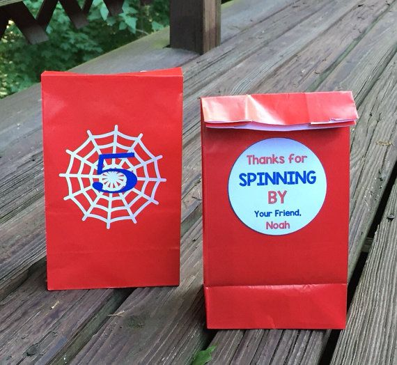 Personalized Spiderman Birthday Party Favor Bags
