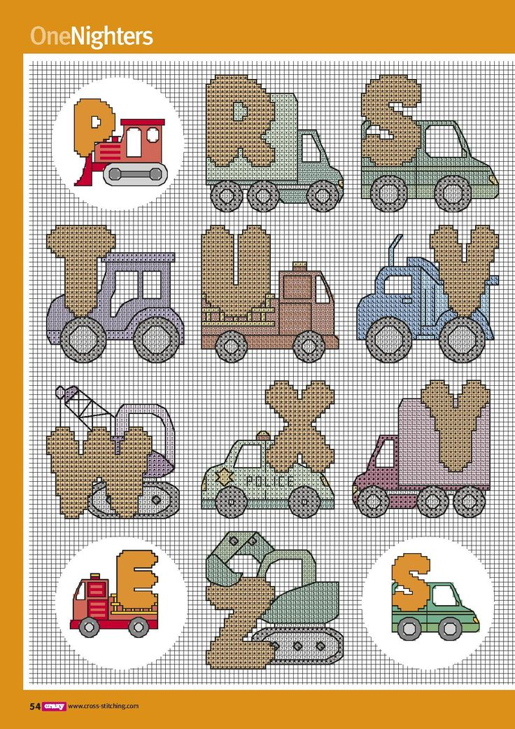 Transport ABC #4