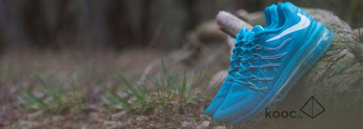 Nike Air Max 2015 blue