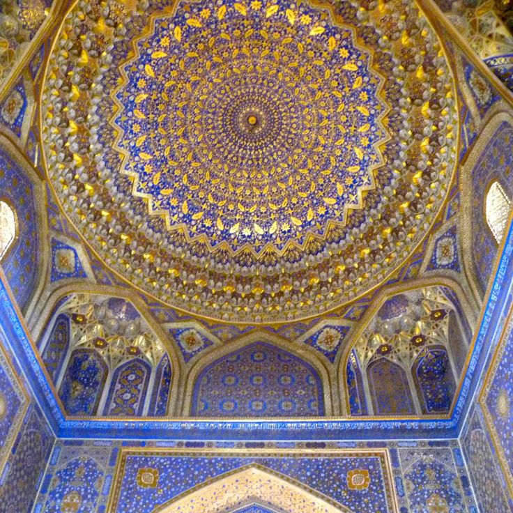 Best Amazing Architecture Images On Pinterest Islamic - The mesmerising architecture of iranian mosques
