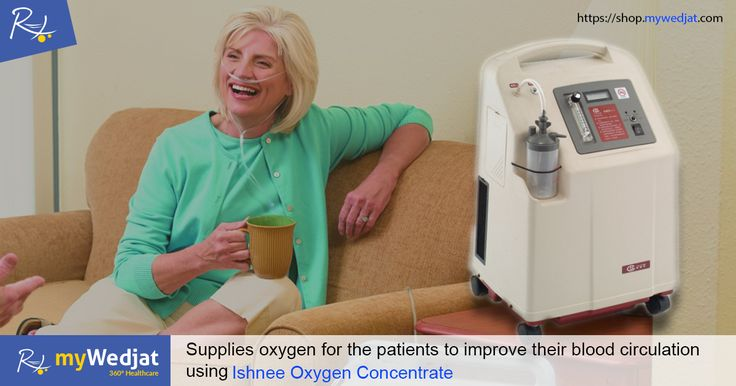 Supplies oxygen for the patients to improve their blood circulation using Ishnee Oxygen Concentrate  #myWedjat #Ishnee #OxygenConcentrate  https://goo.gl/dQsO4o