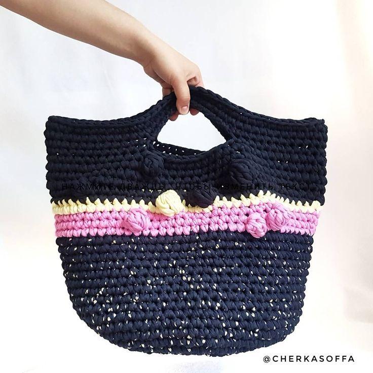 99 отметок «Нравится», 2 комментариев — Надежда (@cherkasoffa) в Instagram: «Девочки, в наличии есть вот такая пляжная сумка. Очень вместительная. Глубокий синий цвет разбавлен…»