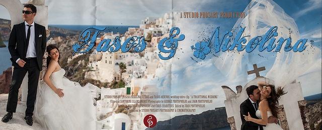 Traditional Wedding in Santorini Greece  by www.videosgreece.com #tradionalwedding #wedding #greece #videoclip