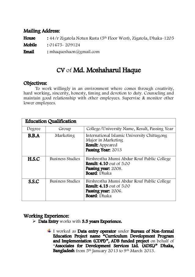 Cv Sample Bd Sample European Cv Europa Pages Cv Sample Job Resume Examples Resume Examples Sample Resume