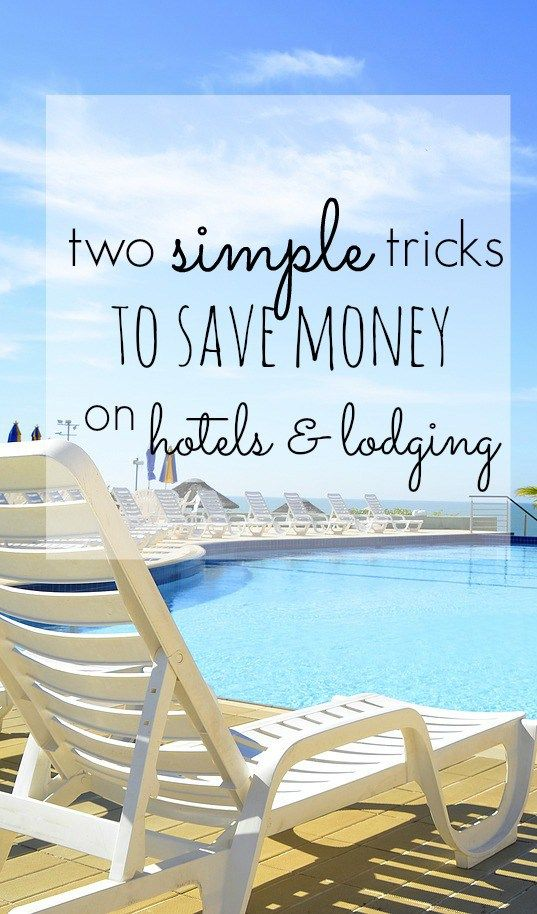 How to save money on a hotel. Two tricks that I've been using to get the best deals on hotels and lodging!