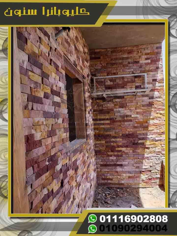 ديكورات حجر هاشمي ومايكا داخلية Wood Firewood Decor