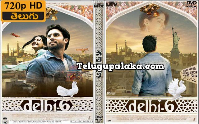telugu dubbed Lights Out (English) movies 720p download