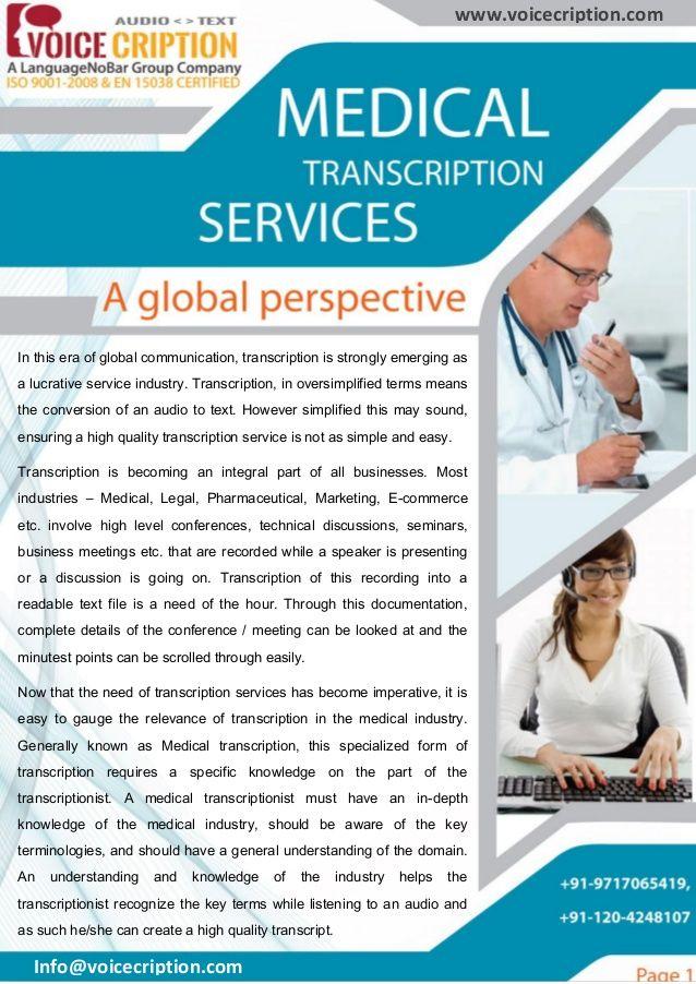 Essay on medical transcription