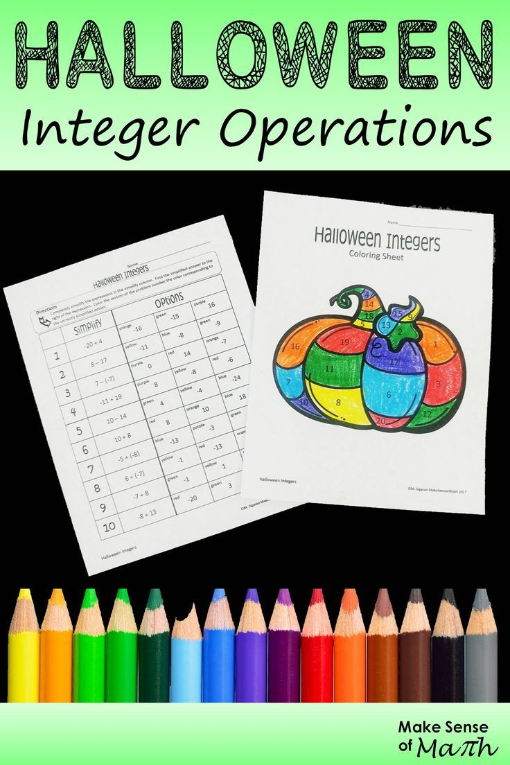Check out these Halloween math activities and worksheets for 7th grade and  8…   Maths activities middle school [ 1104 x 736 Pixel ]
